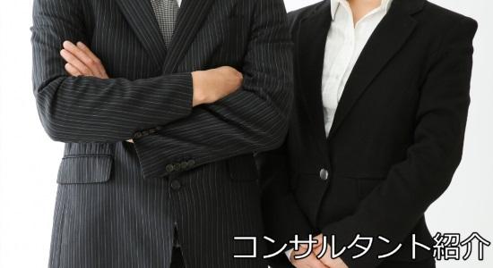 キャタリストグループ株式会社